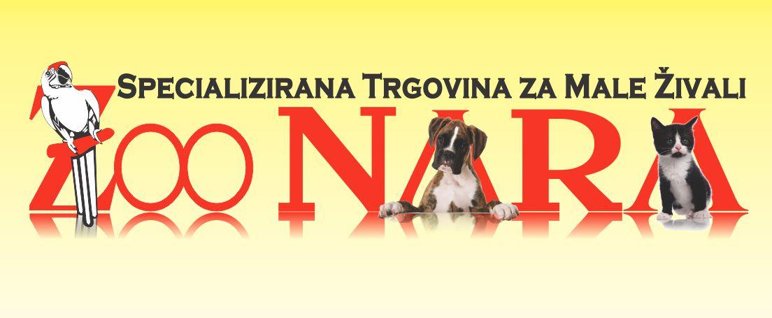 zoo_nara